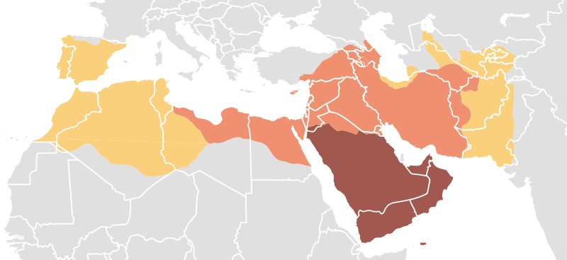 Islamic Expansion